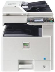 Multifunctional Kyocera A3 FS-C8520MFP
